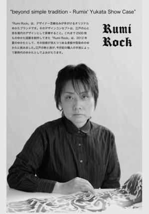 ルミックスちらし2011-11[1] (2).jpg